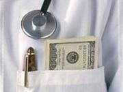 Медицинский сотрудник,  без опыта работы